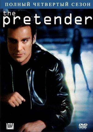 Pretender 1025x1449