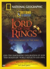 Beyond the Movie: The Lord of the Rings poster