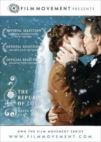 The Republic of Love poster