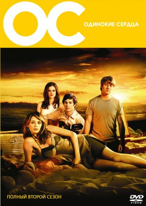 The O.C. 1018x1433