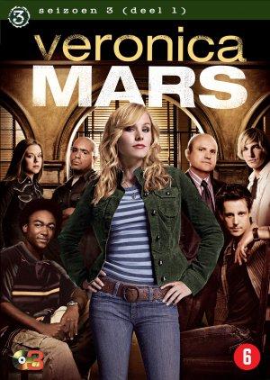 Veronica Mars 1615x2272