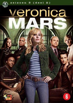 Veronica Mars 1616x2272