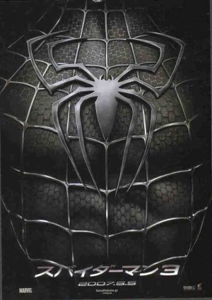 Spider-Man 3 706x1000