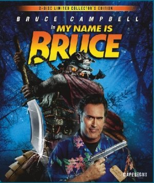 My Name Is Bruce 442x524