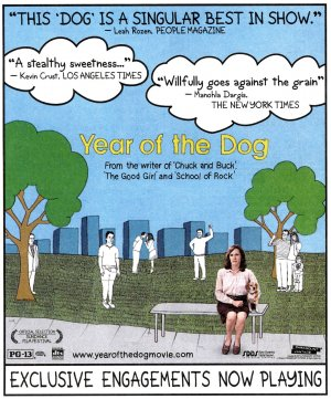 Year of the Dog 1078x1298