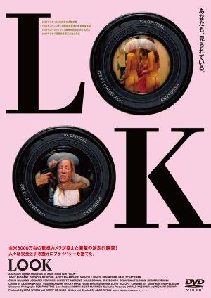 Look 1537x2172