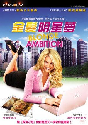 Blonde Ambition 760x1085