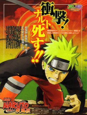 Naruto: Shippûden 2065x2736
