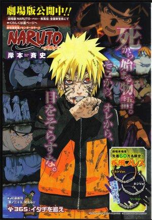 Naruto: Shippûden 600x870