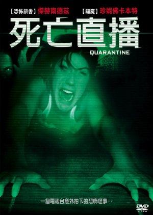 Quarantine 789x1111