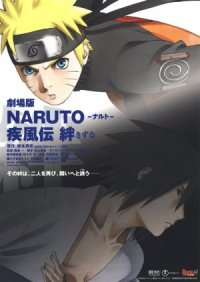Naruto Shippuden the Movie: Bonds poster