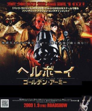 Hellboy II: The Golden Army 1037x1246