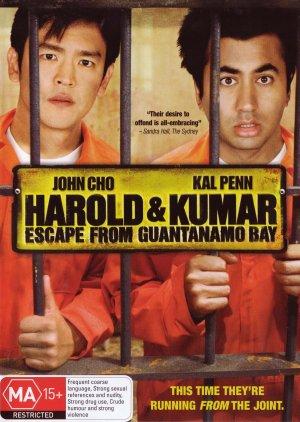 Harold & Kumar Escape from Guantanamo Bay 1523x2143