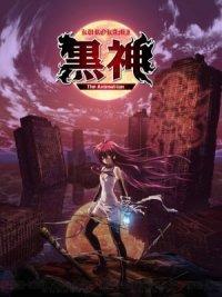 Kurokami: The Animation poster