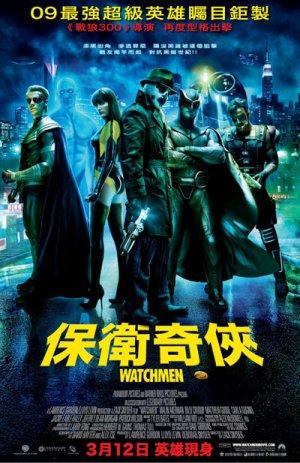 Watchmen 400x617