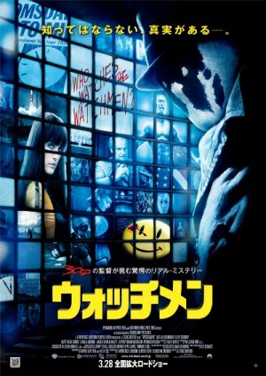 Watchmen 400x565