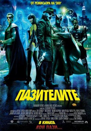 Watchmen 750x1079