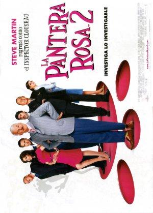 La pantera rosa 2 2630x3670