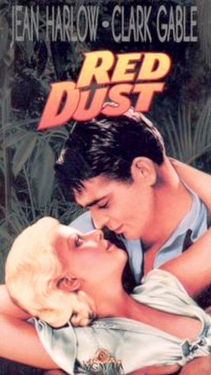 Red Dust Vhs cover