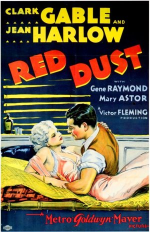 Red Dust 580x897