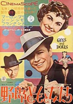 Guys and Dolls 310x442