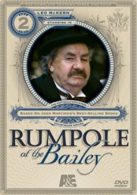 Rumpole of the Bailey poster