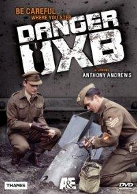 Danger UXB poster
