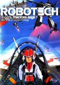 Robotech: The Macross Saga poster