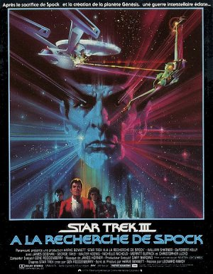 Star Trek III: The Search for Spock 450x578