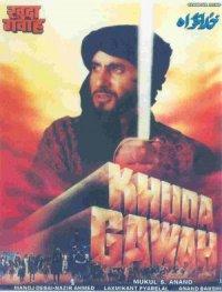 Khuda Gawah poster