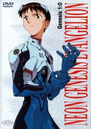 Shin Seiki Evangerion 702x999