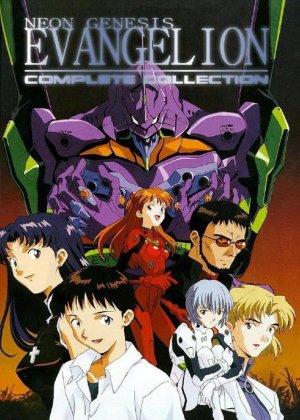 Shin Seiki Evangerion 714x999