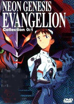 Shin Seiki Evangerion 710x1000