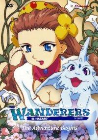 El Hazard: Wanderers poster