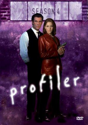 Profiler 1191x1686