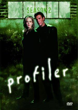Profiler 1194x1686