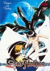The Vision of Escaflowne poster