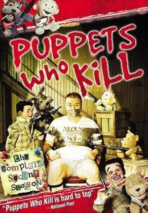 Puppets Who Kill 345x496