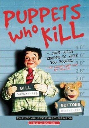 Puppets Who Kill 326x469