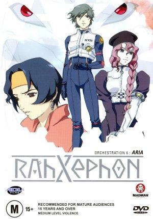RahXephon 1492x2139