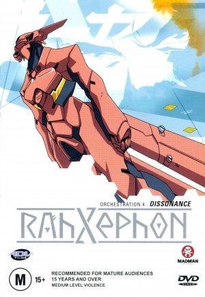 RahXephon 1503x2173