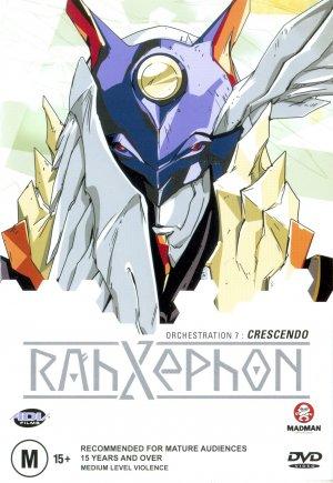 RahXephon 1490x2159