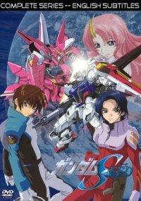 Kidô senshi Gundam Seed poster