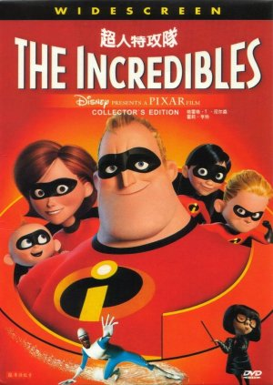 The Incredibles 699x986