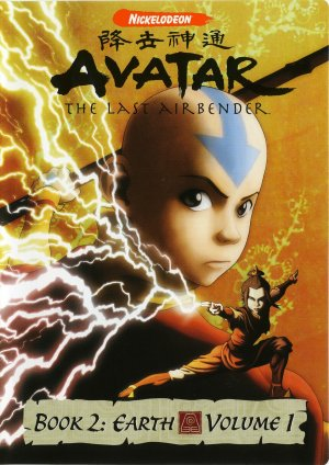 Avatar - Der Herr der Elemente 1524x2155