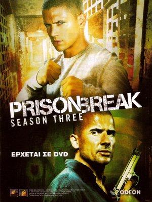 Prison Break 1626x2163