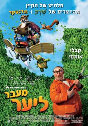 Over the Hedge 400x571