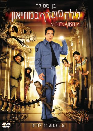 Night at the Museum 670x937