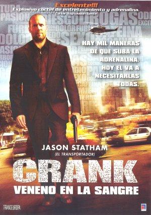Crank 1013x1437