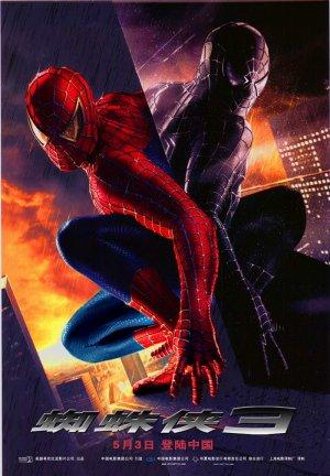 Spider-Man 3 800x1152